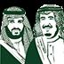 """""""مكتب التعليم بالعرضية الشمالية"""" يحتفل SaudiNationalDay.png"""